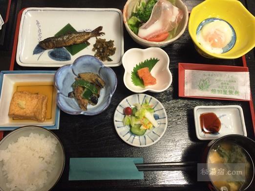 尾瀬かまた宿温泉 梅田屋旅館-朝食13