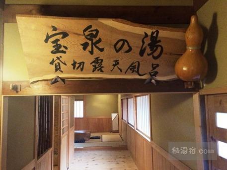 たんげ温泉 美郷館-風呂31