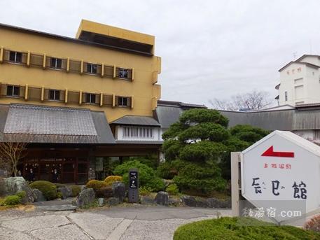 上牧温泉 辰巳館-部屋5
