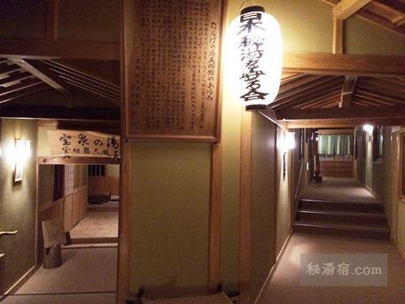 たんげ温泉 美郷館-風呂52