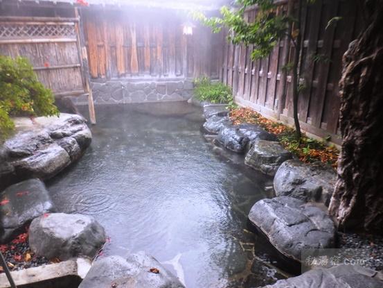 尾瀬かまた宿温泉 梅田屋旅館-風呂40