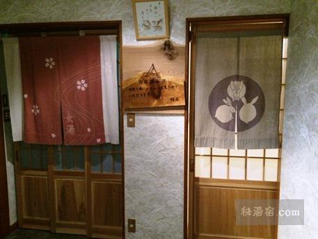 たんげ温泉 美郷館-風呂10