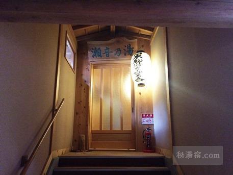 たんげ温泉 美郷館-風呂27