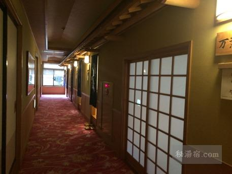 たんげ温泉 美郷館-朝食3