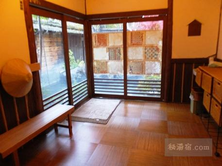 尾瀬かまた宿温泉 梅田屋旅館-風呂3