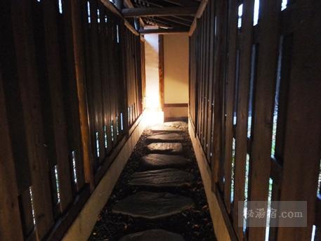 尾瀬かまた宿温泉 梅田屋旅館-風呂12