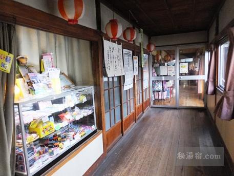 川渡温泉 藤島旅館14