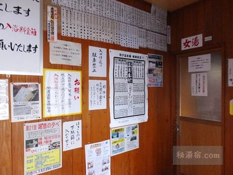 川渡温泉浴場17