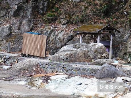 塩原温泉郷 福渡温泉 共同浴場 岩の湯6