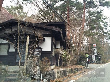 秀山荘温泉30