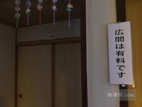 鳴子温泉 西多賀の湯10