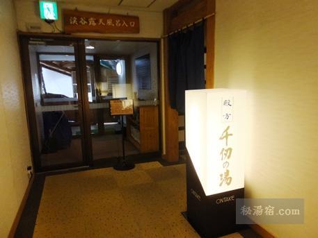濁河温泉 旅館御岳27