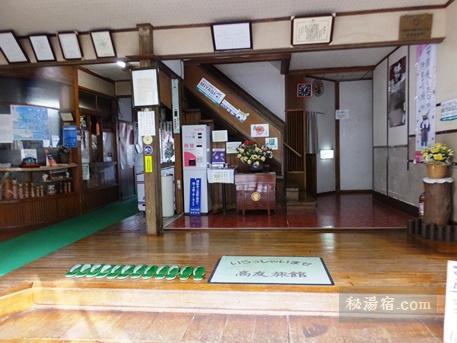東鳴子温泉 大友旅館36