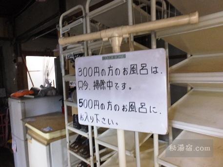 川渡温泉 藤島旅館12
