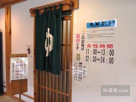 鳴子温泉 農民の家37