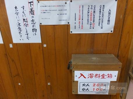 川渡温泉浴場15