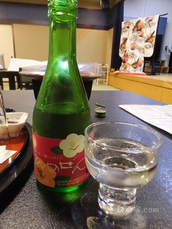 うなぎ湯の宿 琢秀-夕食2