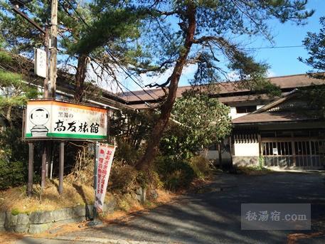 東鳴子温泉 大友旅館53