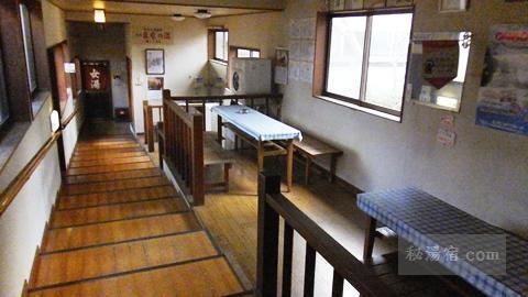 川渡温泉 藤島旅館20