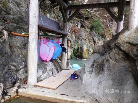 塩原温泉郷 福渡温泉 共同浴場 岩の湯14