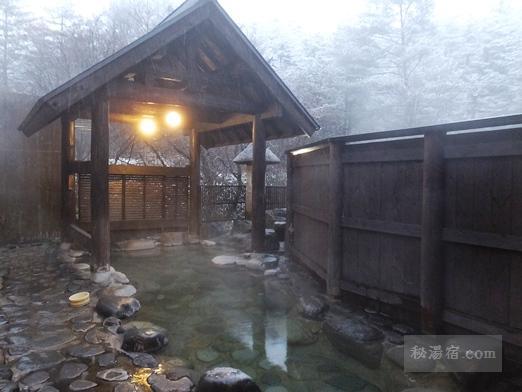 うなぎ湯の宿 琢秀-温泉39