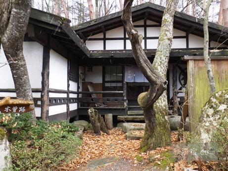秀山荘温泉4