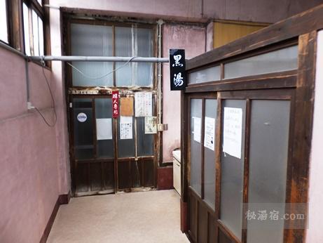 東鳴子温泉 大友旅館15