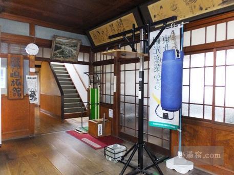 川渡温泉 藤島旅館8