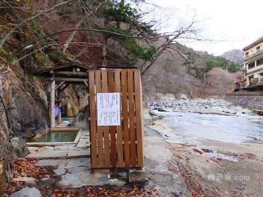 塩原温泉郷 福渡温泉 共同浴場 岩の湯20