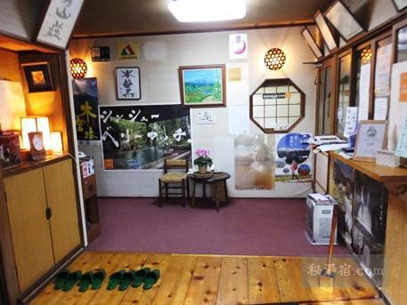 秀山荘温泉16