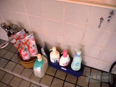 秀山荘温泉23