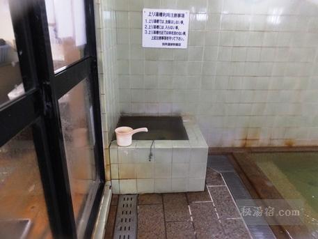 別所温泉 共同浴場 大湯5