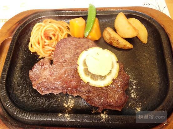 あか牛料理 レストラン藤屋 ★★+