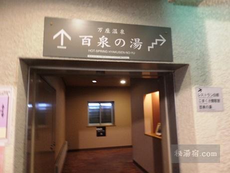 万座高原ホテル18