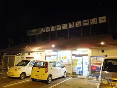 新戸倉温泉 万葉超音波温泉5