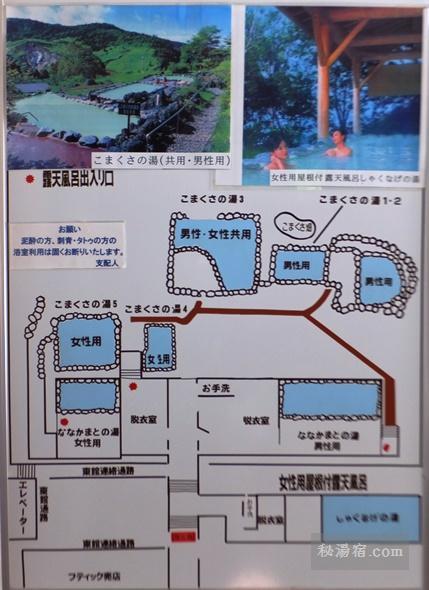 万座プリンスホテル2-1