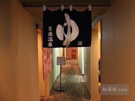 万座高原ホテル19