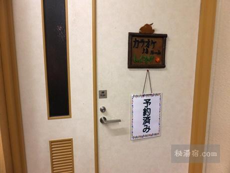 万座温泉 万座ホテル聚楽-部屋36