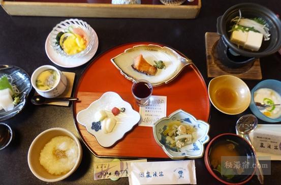 嵐渓荘-朝食3