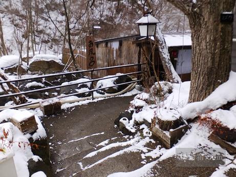 松川溪谷温泉 滝の湯15