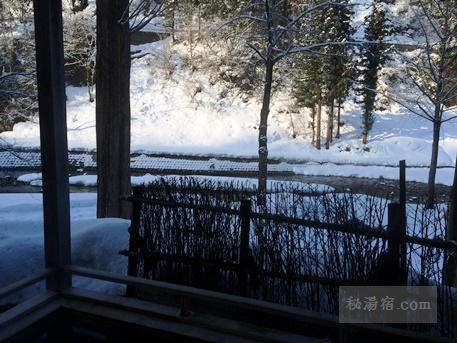 嵐渓荘-温泉86