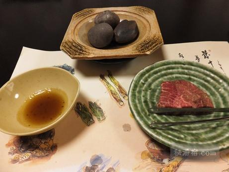 嵐渓荘-夕食22