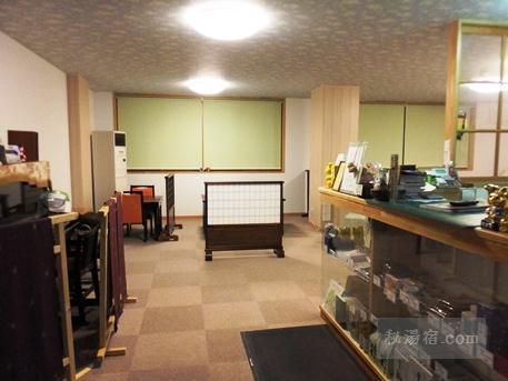 五色の湯旅館-部屋44