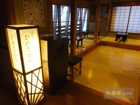 嵐渓荘-部屋28