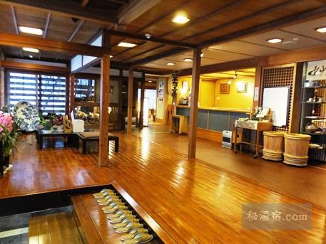 嵐渓荘-部屋38