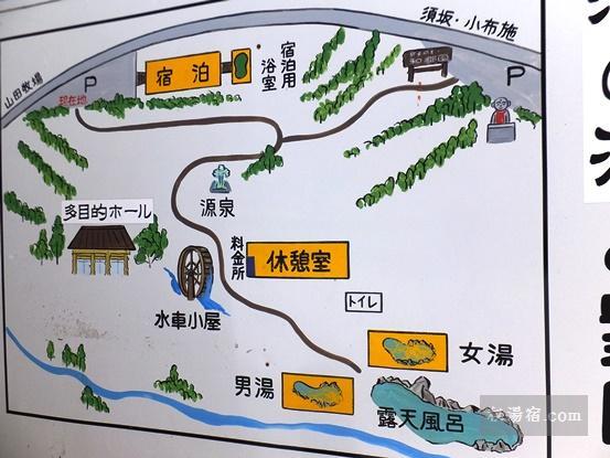 松川溪谷温泉 滝の湯6