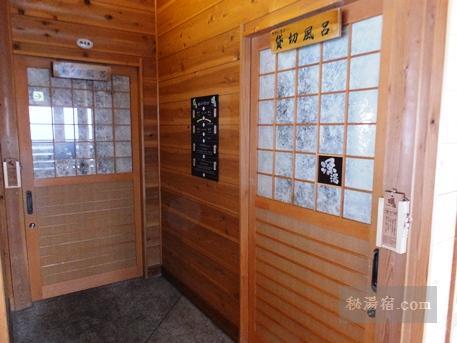 嵐渓荘-温泉71