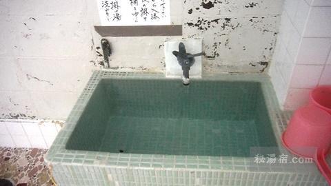 出湯温泉 華報寺 共同浴場23