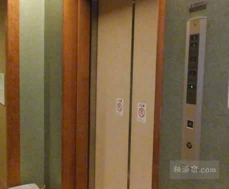 越後長野温泉-嵐渓荘-部屋90