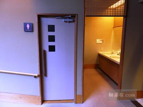 嵐渓荘-部屋50